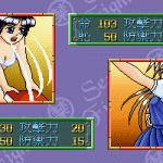 Скриншот Sexy Fighter – Изображение 3
