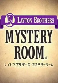 Layton Brothers Mystery Room – фото обложки игры