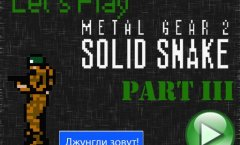 Lets Play Metal Gear 2. Часть 3