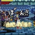 Скриншот One Piece: Gigant Battle – Изображение 5