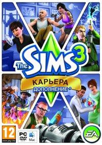 The Sims 3: Карьера – фото обложки игры
