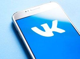 «ВКонтакте» запустила «Воспоминания»