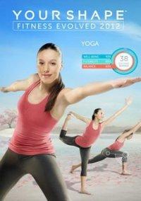 Your Shape: Fitness Evolved 2012 – фото обложки игры