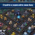 Скриншот Galaxy Control: 3D Strategy – Изображение 5