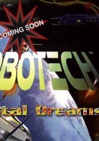 Robotech: Crystal Dreams – фото обложки игры