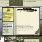 Скриншот Русская рыбалка 2 – Изображение 49