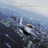 Скриншот Ace Combat: Infinity – Изображение 5