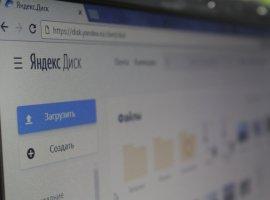 «Яндекс.Диск» научили автоматически сохранять все файлы срабочего стола истандартных папок Windows