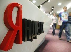 «Яндекс» подал всуд на«Афишу» Rambler