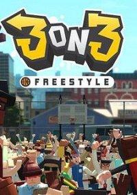 3on3 Freestyle – фото обложки игры