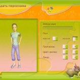 Скриншот Paws & Claws: Pet Resort – Изображение 3