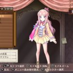 Скриншот Atelier Meruru Plus: The Apprentice of Arland – Изображение 57