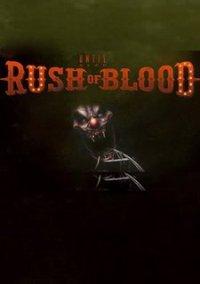 Until Dawn: Rush of Blood – фото обложки игры