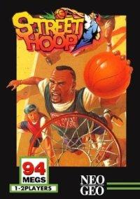 Street Hoop – фото обложки игры