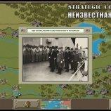 Скриншот Strategic Command 2: Patton Drives East – Изображение 4