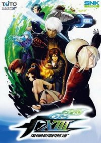 The King of Fighters XIII – фото обложки игры