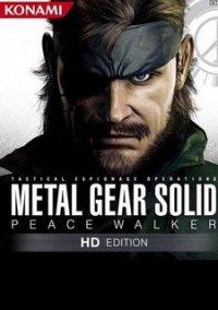 Metal Gear Solid: Peace Walker HD Edition – фото обложки игры