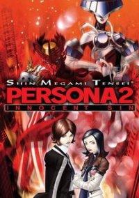 Shin Megami Tensei: Persona 2 Innocent Sin – фото обложки игры
