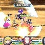 Скриншот Tales of the World: Radiant Mythology 3 – Изображение 1