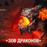 Скриншот Revelation – Изображение 4