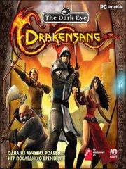 Drakensang: The Dark Eye – фото обложки игры