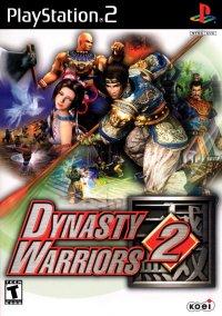 Dynasty Warriors 2 – фото обложки игры