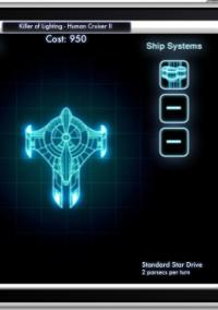 Starbase Orion – фото обложки игры