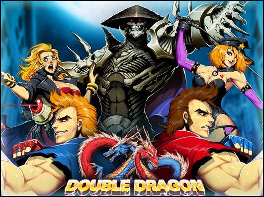 Спектральный анализ Double Dragon