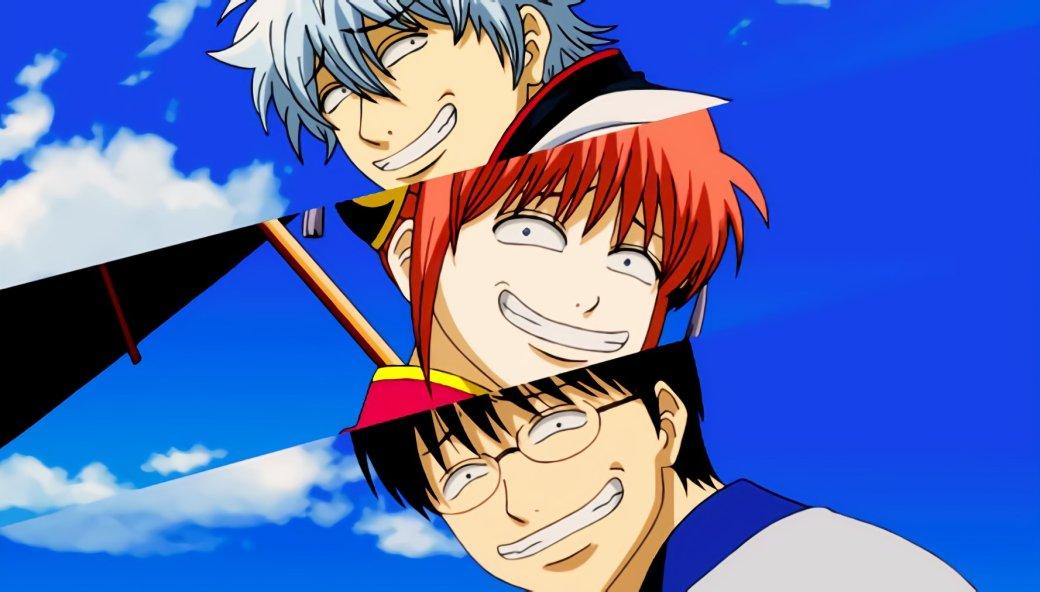 Финал серебряной души: популярная комедийная манга Gintama завершится всентябре | Канобу - Изображение 1633