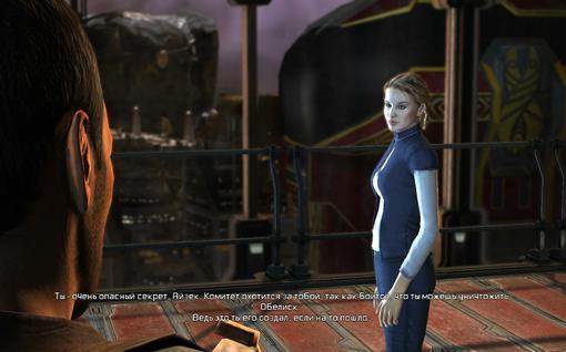 Прохождение Dead Space 2.  Психопат и темнота   Канобу - Изображение 10426
