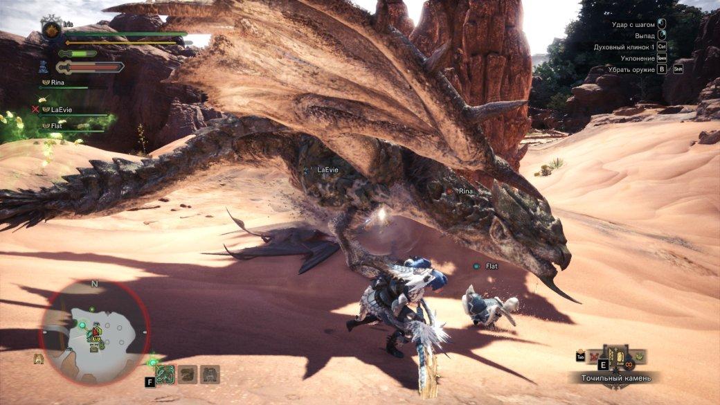Рецензия на Monster Hunter World | Канобу - Изображение 11