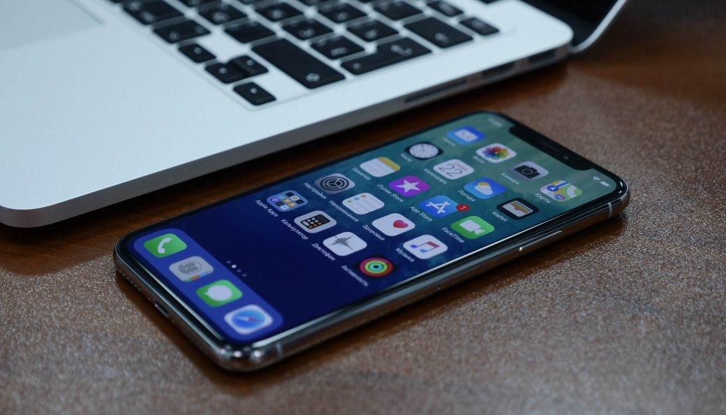 Как работает iOS 11 на iPhone X?. - Изображение 1
