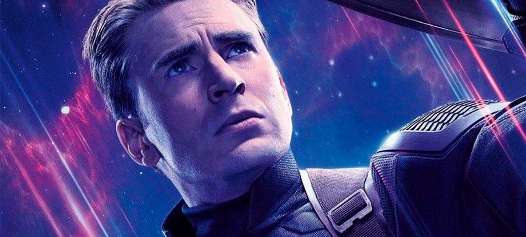 Братья Руссо объяснили, как Капитан Америка смог вернуться в свой мир в конце «Мстителей: Финал» | Канобу - Изображение 3398