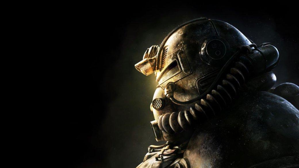 Лучшие и худшие части Fallout — по нашему субъективному мнению. - Изображение 1