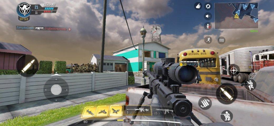 5 причин сыграть в Call of Duty: Mobile | Канобу - Изображение 5795