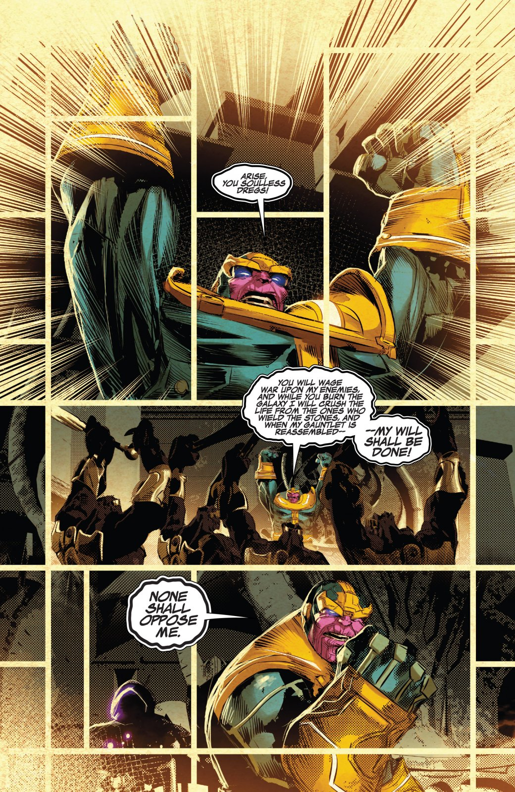 Новые «Войны Бесконечности» начались сгромкой смерти важного персонажа. - Изображение 6