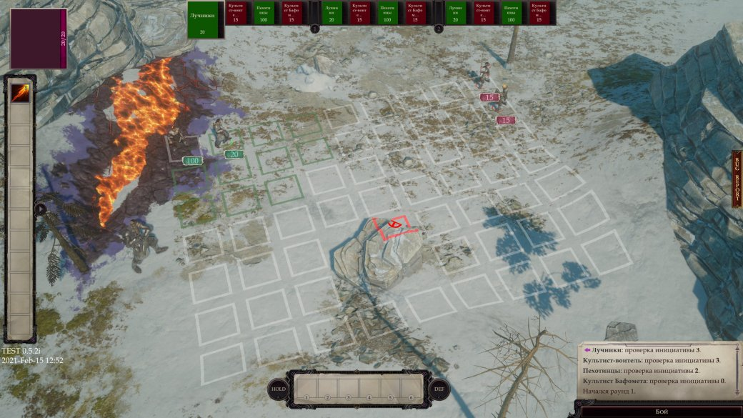 Обзор бетыPathfinder: Wrath ofthe Righteous(2021) — кандидат налучшую RPG года | Канобу - Изображение 2966