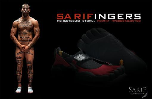 Итоги. Deus Ex: Human Revolution – Рекламная кампания Sarif Industries   Канобу - Изображение 10