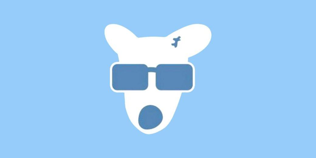 «ВКонтакте» обновила настройки приватности— теперь можно закрыть свой профиль отвсех посторонних | Канобу - Изображение 6835