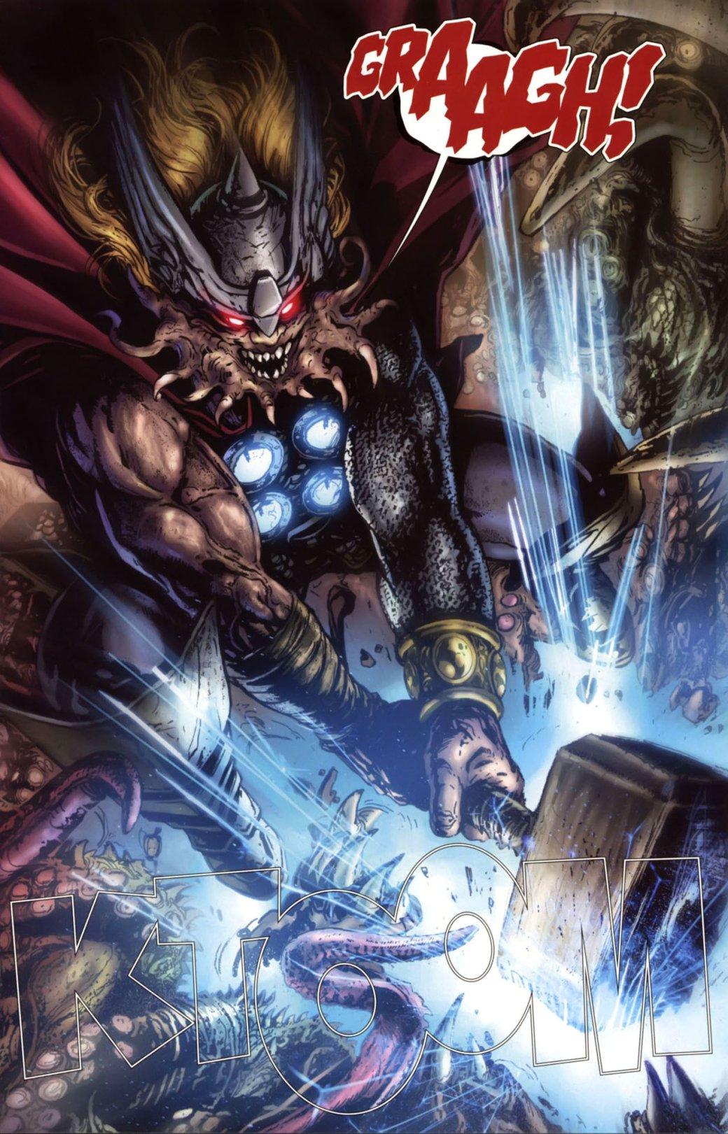 10 безумных версий Тора вкомиксах Marvel. - Изображение 5