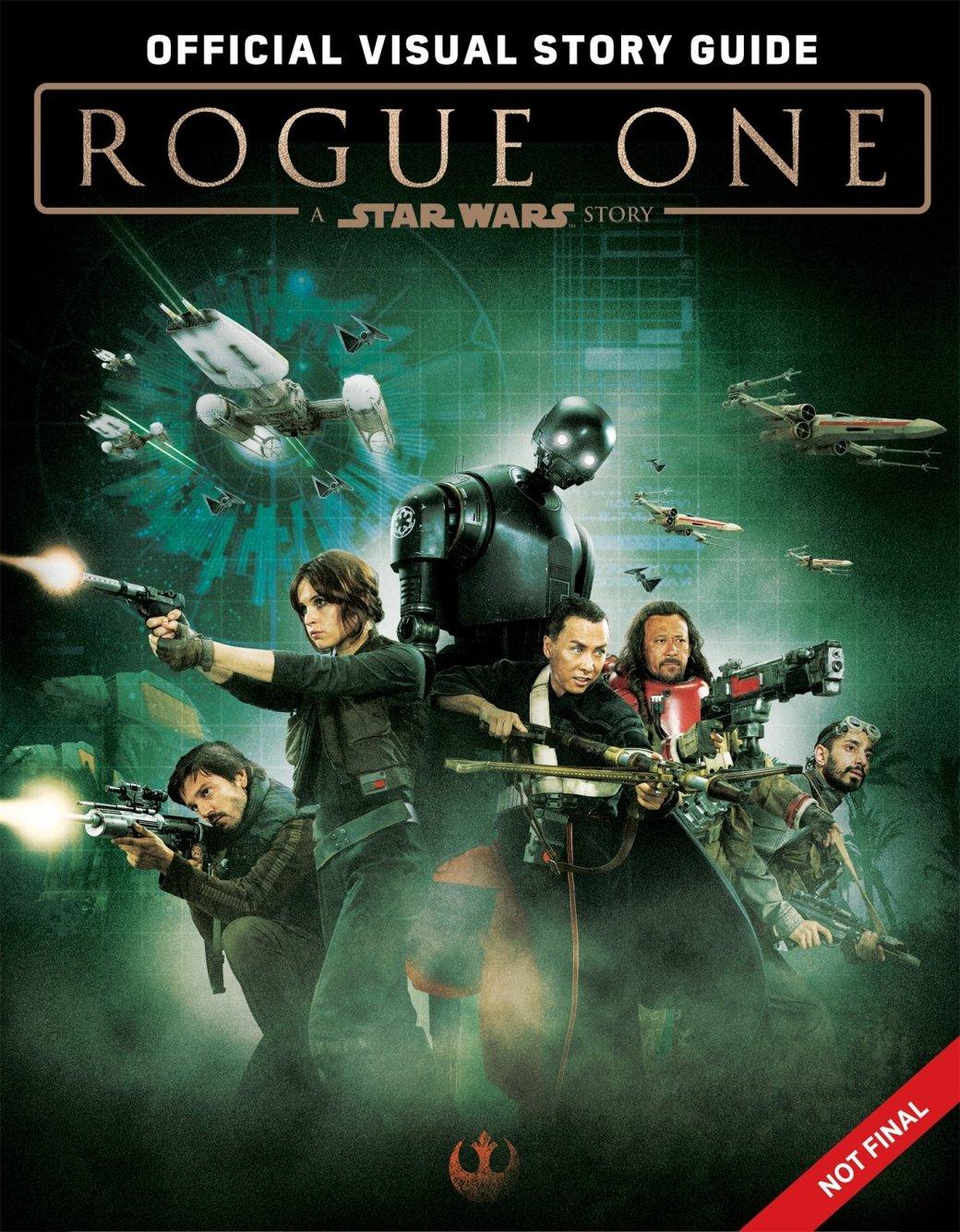 Рецензия на «Изгой-один: Звёздные войны. Истории» | Канобу - Изображение 3