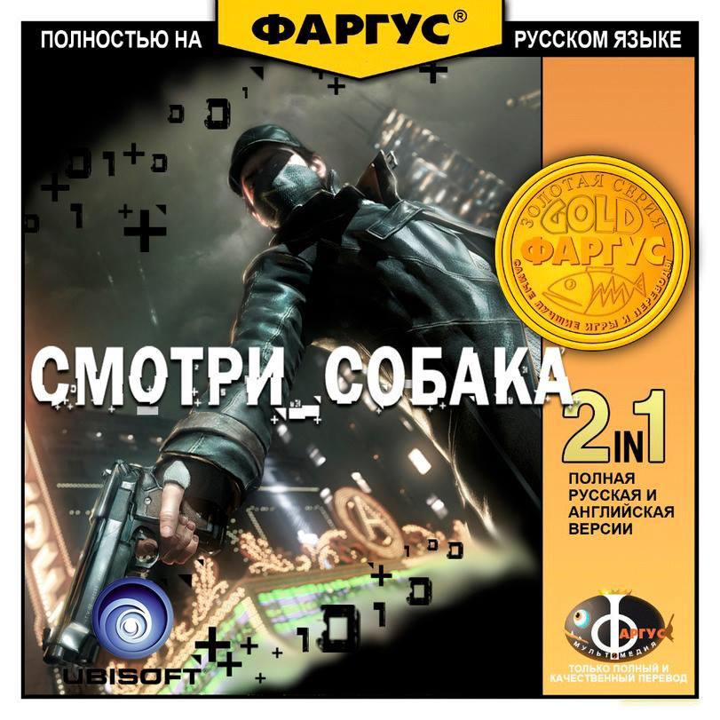 Лучшие игровые мемы недели (10.08.2013) | Канобу - Изображение 1