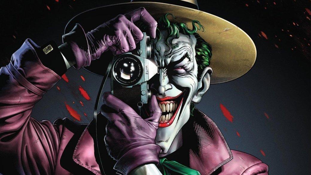 Рецензия на «Бэтмен: Убийственная шутка» | Канобу - Изображение 1