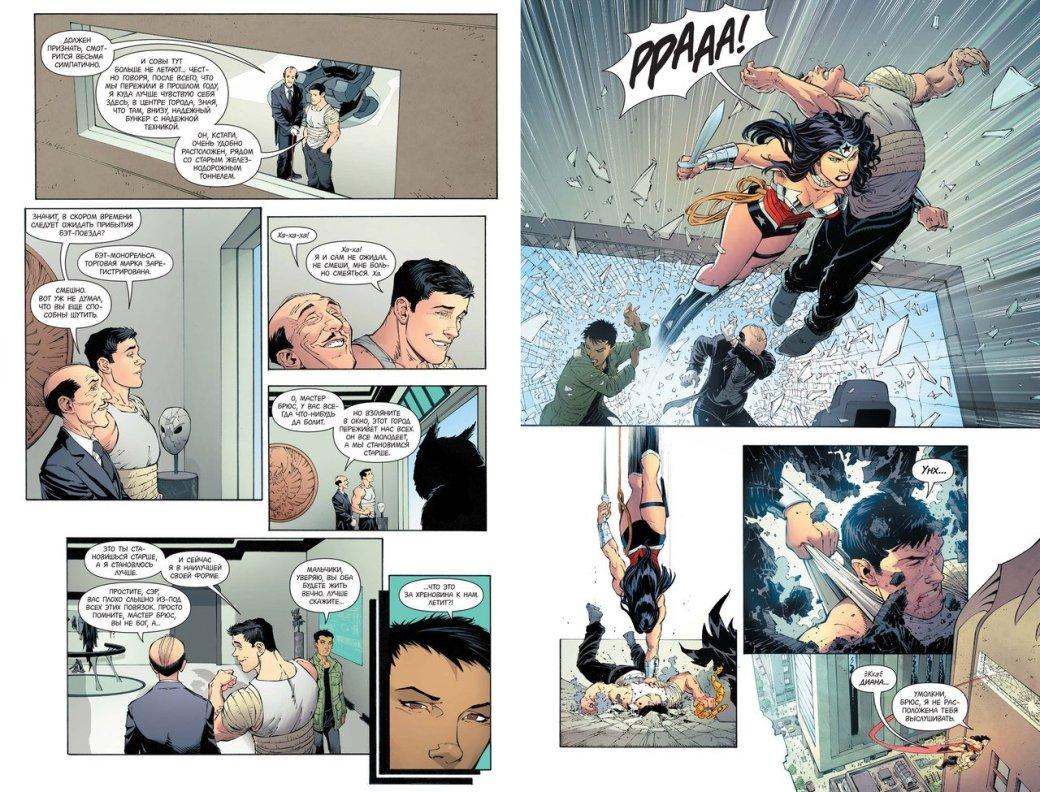 Один из самых противоречивых комиксов про Бэтмена теперь и на русском   Канобу - Изображение 7249