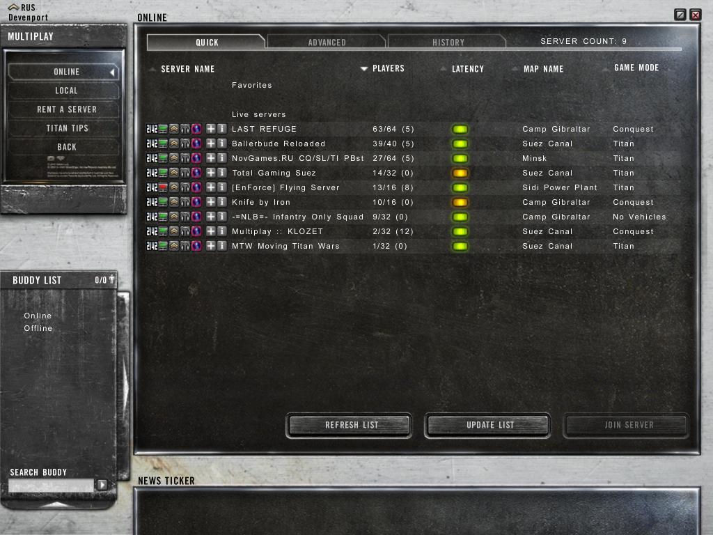 От Battlefield 2 к Battlefield 3. Часть первая | Канобу - Изображение 8