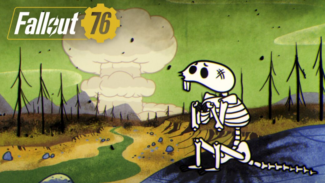 Что критики думают о Fallout 76? | Канобу - Изображение 6042