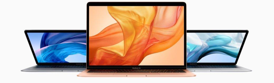 Новый MacBook Air иiPad Pro без рамок: главные анонсы презентации Apple | Канобу - Изображение 1