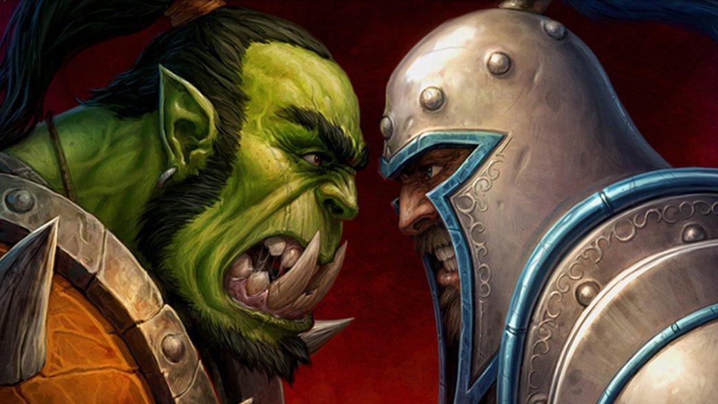 Вэтом году уWarcraft двойной юбилей— 15 лет исполняется World ofWarcraft, ався франшиза вцелом празднует внушительные 25лет. Вчесть этого события ясъездил кBlizzard вИрвайн ипосетили саммит, посвященный юбилею серии иеедальнейшему развитию. Там япообщался нетолько ссамыми увлеченными Warcraft-фанатами, ноисразработчиками, втом числе истеми, кто принимал участие вразработке оригинальной Warcraft: Orcs & Humans или присоединился ккоманде вскоре после еерелиза! Как тут удержаться иневыудить пару исторических фактов?