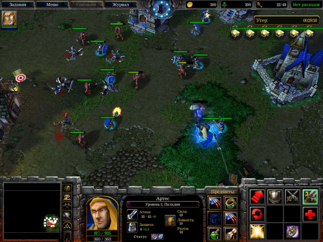 Мнение. Warcraft III гораздо лучше работает как RPG, чем стратегия | Канобу - Изображение 1
