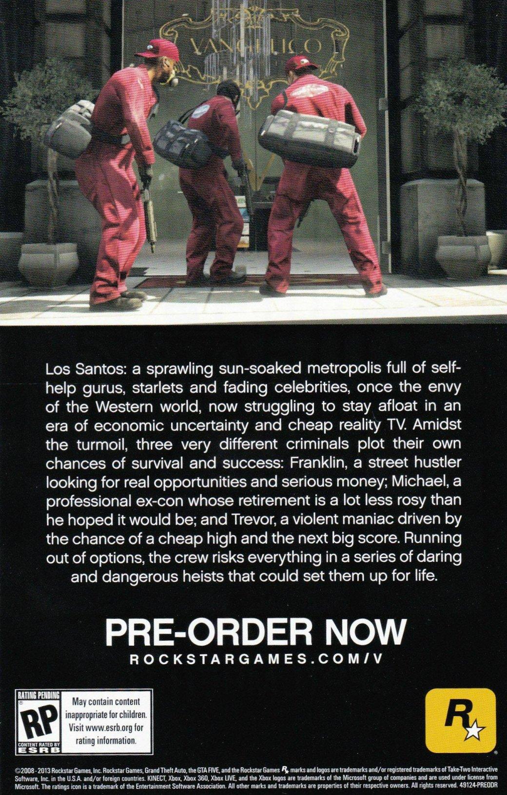 Рекламный постер GTA V нашли в коробке от Red Dead Redemption | Канобу - Изображение 2